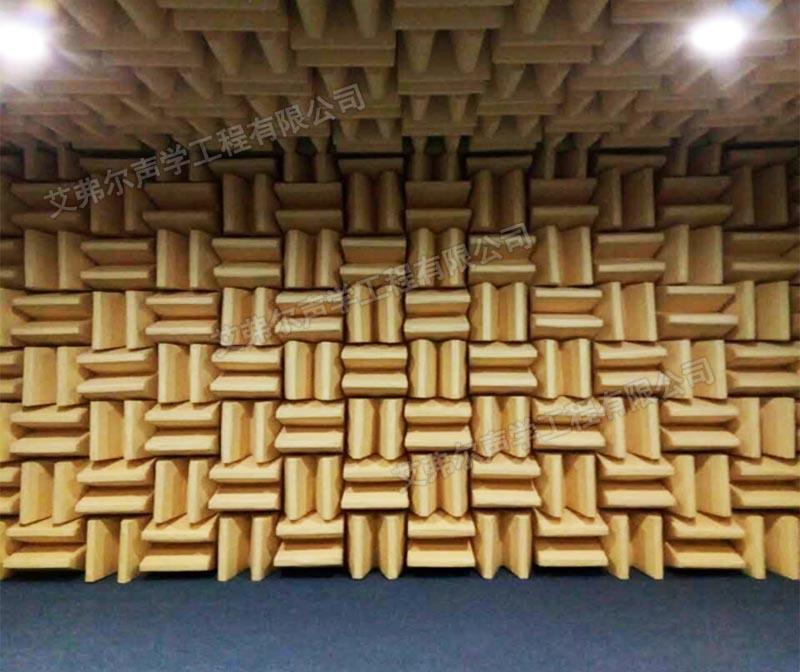 艾弗尔声学吸声尖劈是特殊的声学吸声体