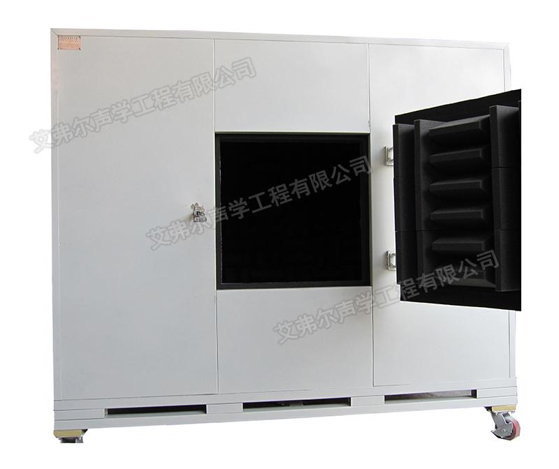 隔音能力强的噪音测试箱在内部空间可以创建低噪声空间