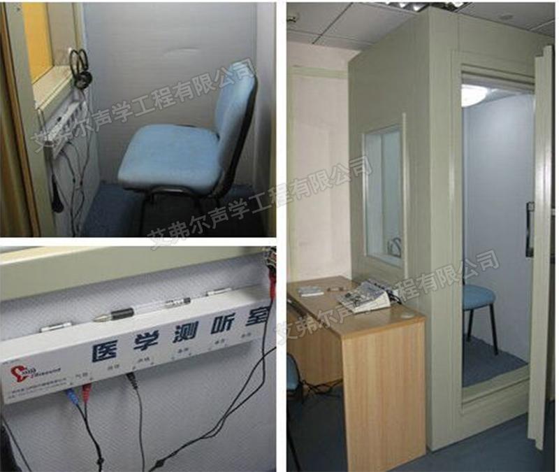 测听室是为了检测听力真实状况而设计的一种实验室